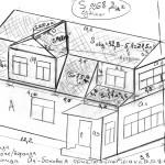 Размеры крыши